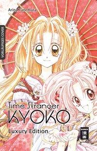 Time Stranger Kyoko - Luxury Edition