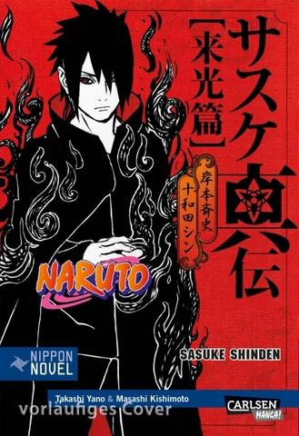 Naruto Sasuke Shinden
