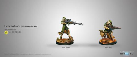 Hassassin Lasiqs (Viral Sniper / Viral Rifle) Blister